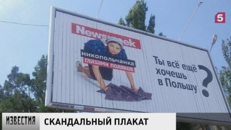 Украинская журналистка судится из-заиспользования еефотографииврекламе
