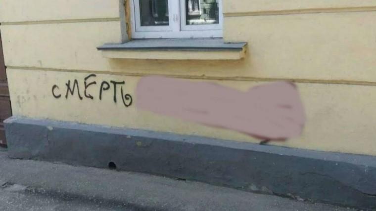 Одесская полиция ищет вандалов-антисемитов, разрисовавших город