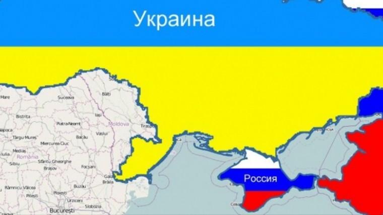 НаУкраине выпустили книгу сизображением Крыма всоставе России