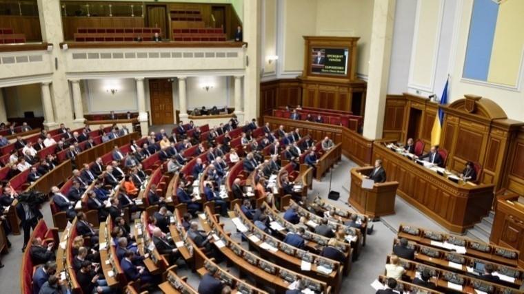 Вукраинской Раде ответили наобвинения впредательстве состороны США