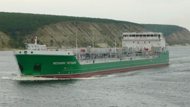 НаУкраине назвали причины задержания российского танкера «Механик Погодин»