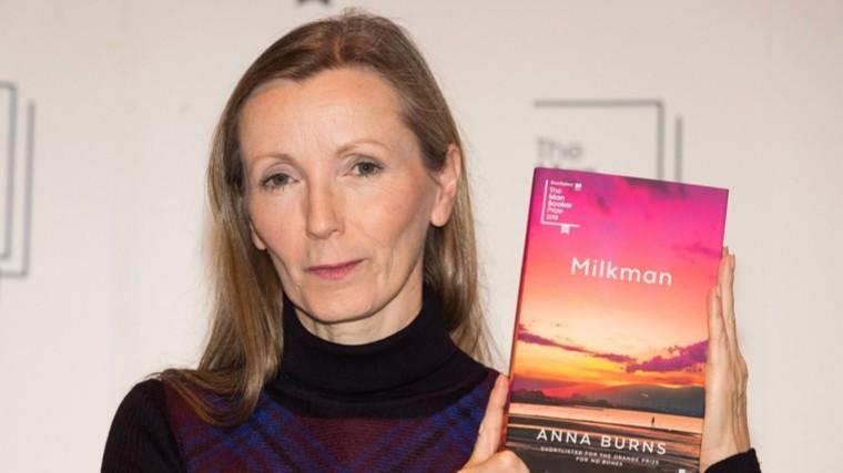 Североирландская писательница стала лауреатом Букеровской премии